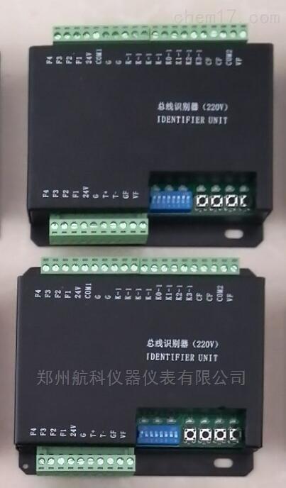 ZH1022D 智能轴振动变送器