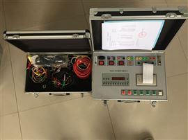 五级承试资质断路器特性测试仪