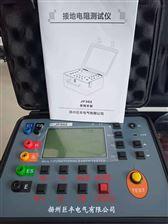 电力厂家直销承修承装接地电阻测试仪