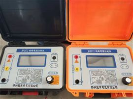 接地电阻测试仪承装承试生产出厂价