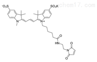 水溶CY3Sulfo-Cyanine3 maleimide/水溶性荧光染料