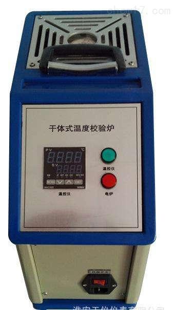 电动微压效验仪价格