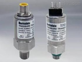 德国巴士德压力传感器UDS7-44-0721555 X5