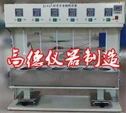 恒溫水浴電動攪拌器