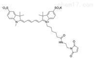 水溶Cy5Sulfo-Cy5 maleimide水溶Cy5 MAL荧光染料