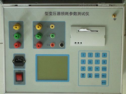 50A全自动变压器损耗参数测试仪