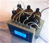 TC-870H型数显式BOD5测定仪生化培养箱