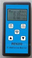 REN200X-γ辐射个人报警仪