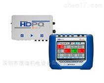 HDPQ® Guide电力士电能质量分析仪
