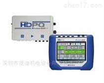 HDPQ® Visa电力士便携式电能质量分析仪