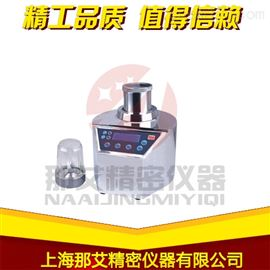 NAI-YJY-G高速組織勻漿儀使用說明