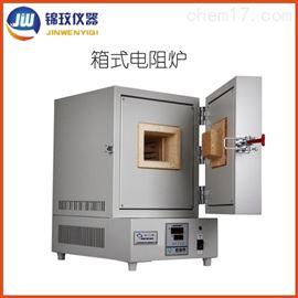 SX2-8-13TP陶瓷纖維馬弗爐小型鍛造爐 原裝高溫爐