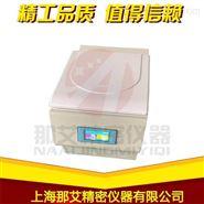 廣東廣州冷凍研磨儀生產廠家