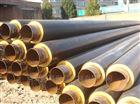 聚氨酯防腐保温管报价,直埋式复合管近期价