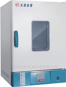 TY-1000TY-1000通氮干燥箱
