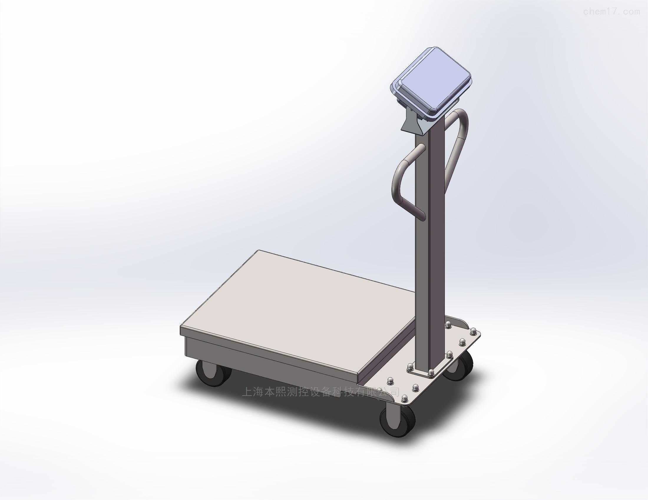 四川成都带滚轮可移动式电子台秤