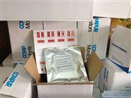 裝德國進口光氣試紙C7X572121擴散紙比色卡