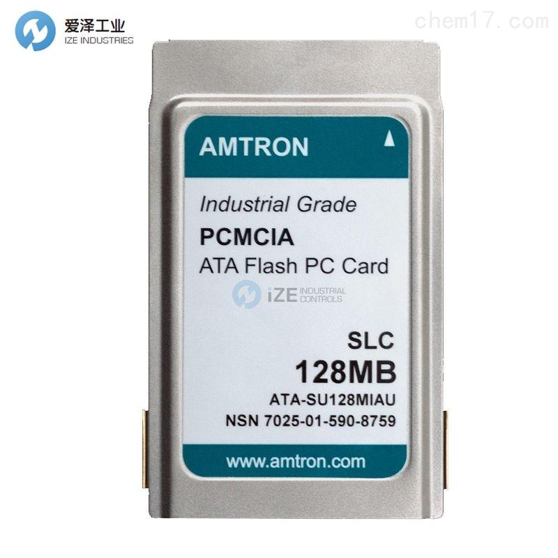 AMTRON PC卡ATA-SU001GIAU