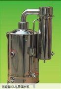 纯净化设备实验室蒸馏水器