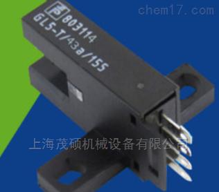 UB300-18GM40-E5-V1德国P+FUB300-18GM40-E5-V1开关现货