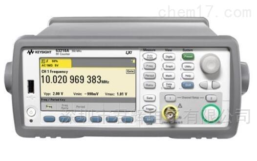 是德53210A射频频率计数器