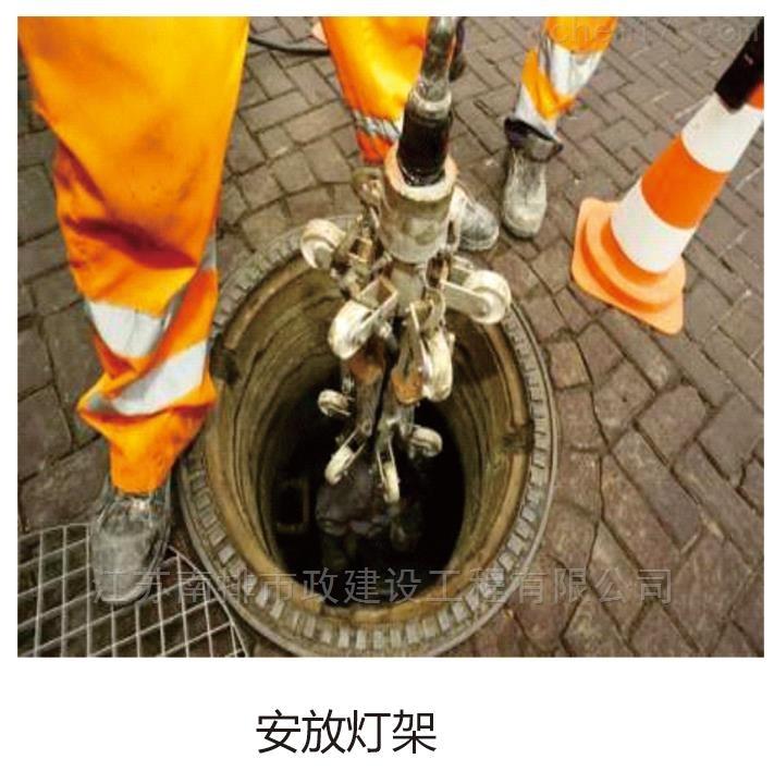 管道非开挖CIPP紫外光固化修复内衬UV固化
