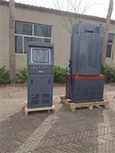 WES-1000B電液伺服萬能材料試驗機