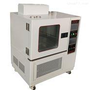 恒温试验箱/双系统控制,杭州厂家供应