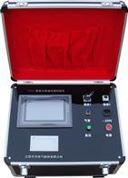 ZD9001智能瓦斯继电器校验仪