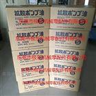 日本LION-S真空扩散泵油