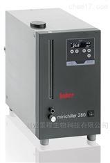 Huber Minichiller 280 OLÉ小型循环制冷器