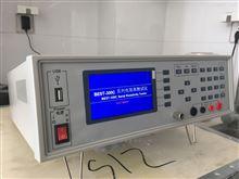 导电材料电阻测试仪BEST-300C