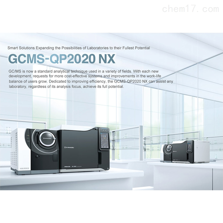 GCMS-QP2020NX 日本进口岛津气相色谱质谱联用仪
