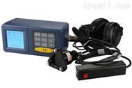 MD-8008智能数字式漏水检测仪