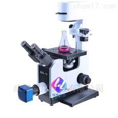XDS-1B倒置生物显微镜