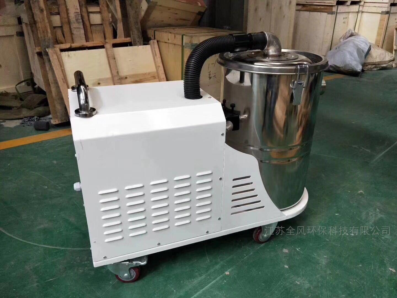 DL车间粉尘收集移动吸尘器