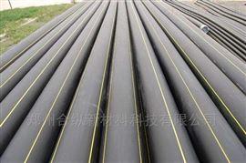 湖北襄樊防腐耐磨天然气输送管道 PE燃气管