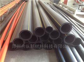 河南信阳PE燃气管 超耐磨耐腐蚀管道