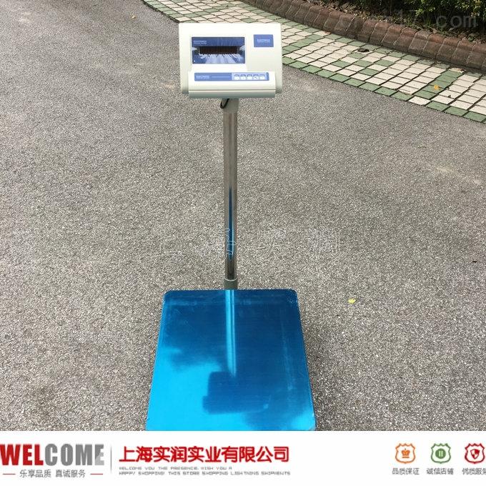 TCS-60KG台秤/上海60kg电子台秤多少钱
