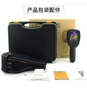 ST9450 紅外熱像儀