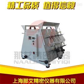 NAI-LF數控分液漏斗振蕩器