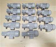 批发250W三相铝壳RV040蜗轮减速电机