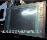 西门子工控机PCU50黑屏故障维修