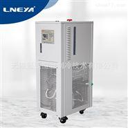 无锡冠亚—冷却水循环器5℃~35℃-产品展示