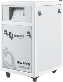 QWJ-150静音无油空压机