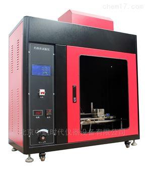 ZRS-2灼熱絲試驗裝置