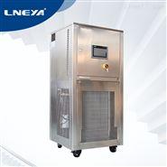 直销实验室专用智能加热制冷循环器