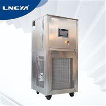 SUNDI-255W梯度升降恒溫系統