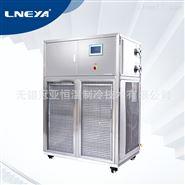 高低温循环器全封闭-25℃~200℃