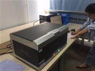 EDX1800维修天瑞ROHS检测仪,环保测试仪